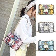 Women Retro Serpentine Shoulder Bag Crossbody Messenger Handle Chain Bag