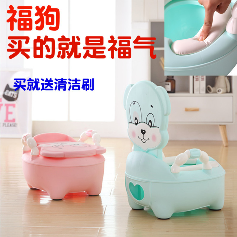 Fu Dog-Drawer-type Young CHILDREN'S Pedestal Pan Female Baby Toilet Men's Potty Urinal Kids Chamber Pot Infant