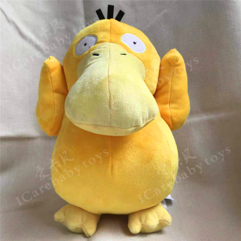 Anime Games Pikachu Series New 28CM Psyduck Plush Toy Swire Armor Stuffed Toys A Birthday Present For Children Christmas Gift