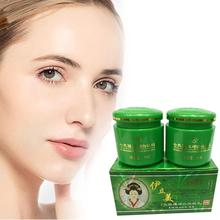 18g*2 Anti-pigment Face Whitening Cream Early Frost +night Cream Whitening Anti Freckle Mel