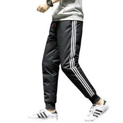 90% White Duck Down Pants Winter Warm Pants Plus Velvet Thick Casual Pants Men Heavyweight Pencil Pants Jogger Hip Hop