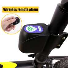 Bicycle Lock Anti-theft Wireless Remote Control Mountain Road Bike Excellent Cycling Security Lock Vibration Alarm Bicycle Lock