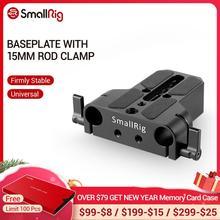 Plaque de Base de caméra petite Plate avec double pince de Rail de tige de 15mm pour Sony FS7/Sony A7 Series/Canon C100/C300/C500/Panasonic GH5   1674