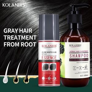 2 pieces organic black hair pr