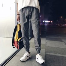 цена Autumn Fashion Men's Pants Harem Pants Men Pants Hip Hop Casual Pants Joggers Male Sweatpants онлайн в 2017 году