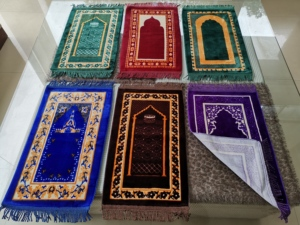 Image 4 - Children prayer mat Kids Islamic Prayer Rug Janamaz Muslim Salah Namaz Sajadah Mat 35×60CM