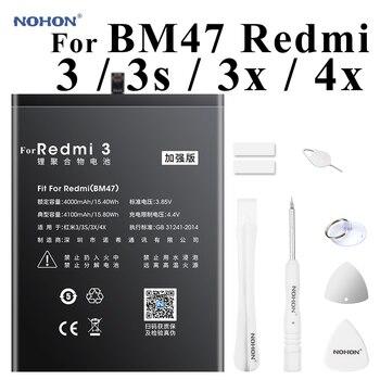 Аккумулятор Nohon 4100 мАч для телефона Xiaomi Redmi 1