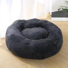 Удобная круглая кровать для кошек, Успокаивающая кровать для собак, флисовая мягкая кровать для кошек