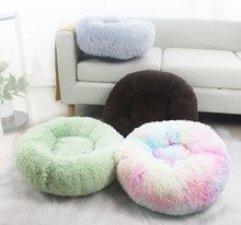 Deep sleep doghouse cathouse round plush autumn and winter pet nest mat small medium-sized pets universal