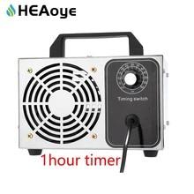 48g/h Ozone Generator Household 28g 220v Portable Ozonizer Air Purifier Cleaning Formaldehy Air Ozonizer Sterilizer Treatment