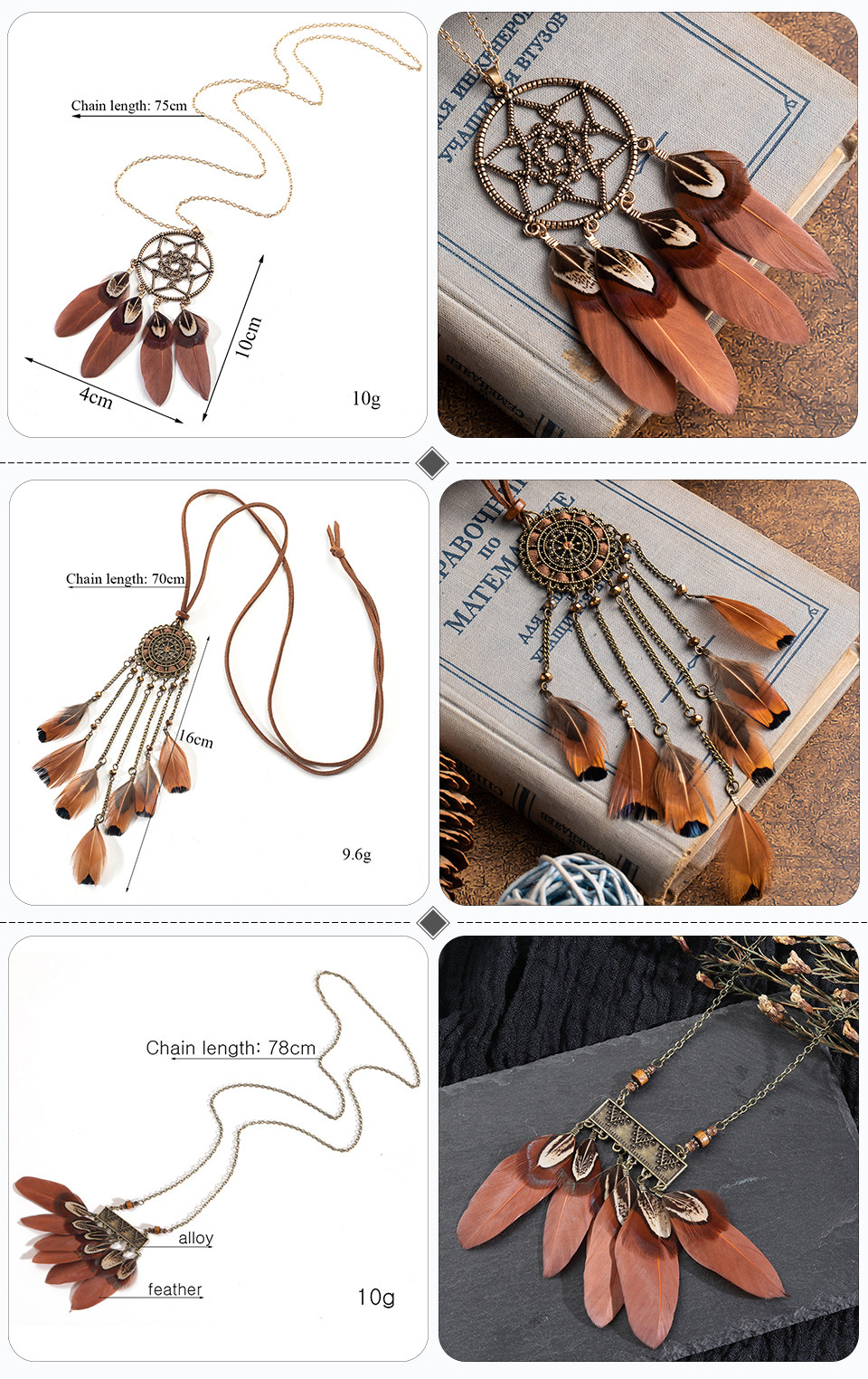 Ethnic Long Black Brown Feather Leather Chain Necklaces for Women Girls Vintage Dream Catcher Pendants Sweater Necklace Jewelry (22)