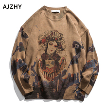 Men Sweaters Casual Cartoon Cotton Warm Autumn Winter Cartoo