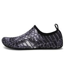 Акваобувь для плавания; мягкие Нескользящие кроссовки на плоской подошве для прогулок