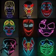 Cadılar bayramı karnaval parti kostüm dekorasyon ışık LED maskesi cadılar bayramı maskesi LED Maske Light Up parti maskeleri Glow parti