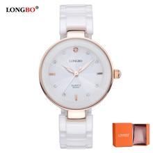 LONGBO 2020 Fashion Women Watch Luxury Watches Ceramic White Quartz Watch Ladies Waterproof Wristwatch Gifts relogio feminino longbo relogio 2015 8810b