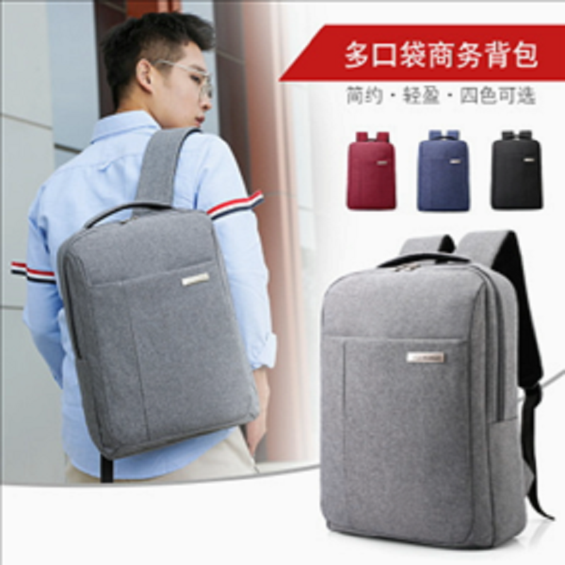New solid color business backpack for men backpack student bag Computer Backpack Travel Bag Backpack backpack large capacity