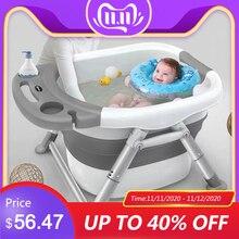 أحواض استحمام الطفل للرضع الأطفال للطي دلو حمام سبيكة الألومنيوم متعددة الوظائف حوض كبير 0 15 مرحلة النمو حوض الاستحمام