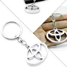 Металлические ленты автомобильный брелок для ключей от автомобиля