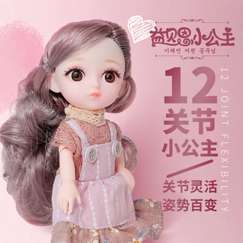 16cm Dress Up BJD Doll 12 Movable Jointed Princess Set Childrens Play House Gift Girl Toy