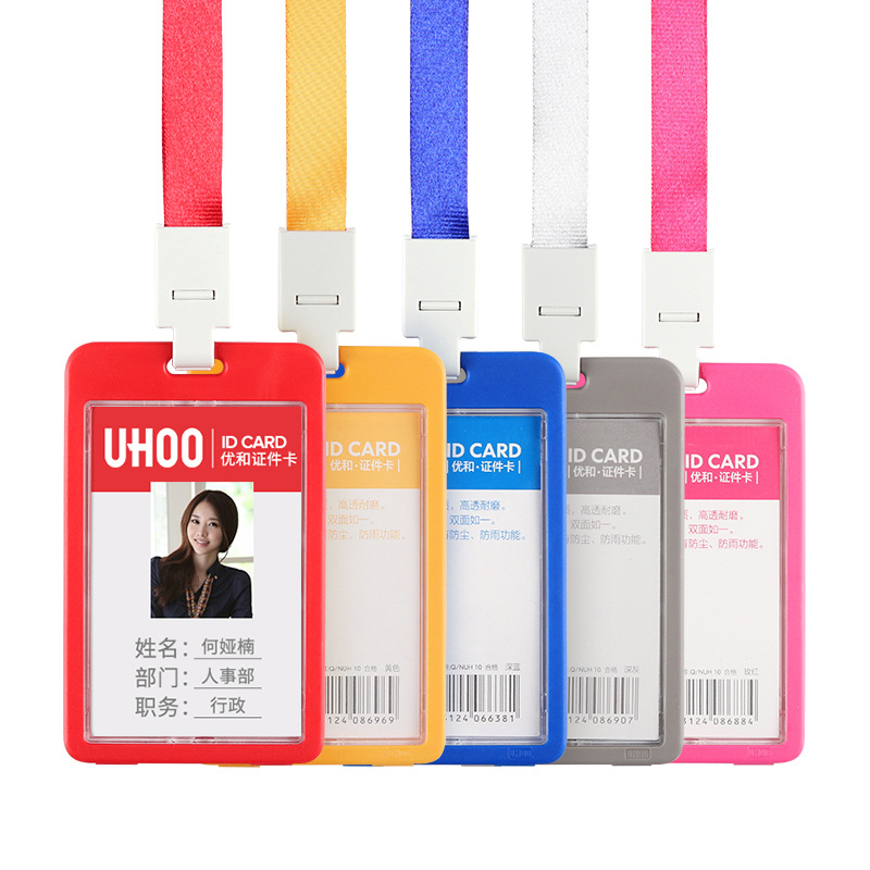 UHOO 6638 Badge Work Certificate Card Sleeve Lanyard Customizable Induction Card Access Control Card Holder With Lanyard Label D