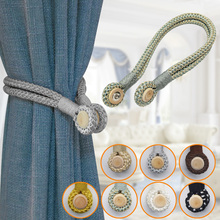 1Pc Magnetic Curtain Tieback Room Accesories Curtain Holder Buckle Bandage Hanging Ball Curtains Clips Tie Backs Rope