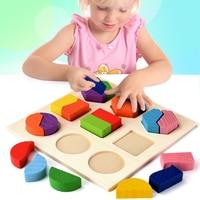 子供のおもちゃ木製3Dパズルジオメトリ形状プレートカラフルな教育玩具脳ゲームモンテッソーリおもちゃ教育子供のための