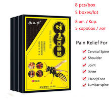 40Pcs Pain Relief Patch Bee Venom Lumbar Spine Rheumatoid Neck Shoulder Body Sprain Orthopedic Arthritis Pain Relieving Plasters