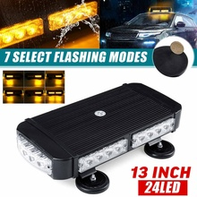 13 inch 24 LED Car Truck Roof Emergency Hazard Warning Strobe Light Bar Amber Magnetic Beacon Flashing Lamp Waterproof 7 Modes