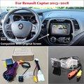 Yeshibation набор задних камер заднего вида для Renault Captur 2013 ~ 2018-HD, RCA с функцией ночного видения и оригинальным экраном