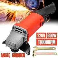 220V 650W Grinder Tragbare Elektrische Winkel Grinder Polieren Maschine Winkel Powers Werkzeug Schleifen Schneiden Schleifen Metall Holz-in Schleifwerkzeuge aus Werkzeug bei