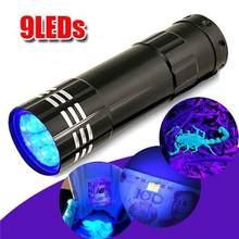 Lampe torche à lumière UV Super Mini 9 lampe de poche LED noire lumière ultraviolette Super Mini lampe torche à lumière UV en aluminium