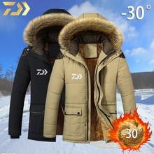 Dawa Толстая ветрозащитная куртка для рыбалки, теплое толстое пальто, зимняя куртка для рыбалки, одежда для велоспорта, одежда для рыбалки, куртки, Толстая шерстяная куртка