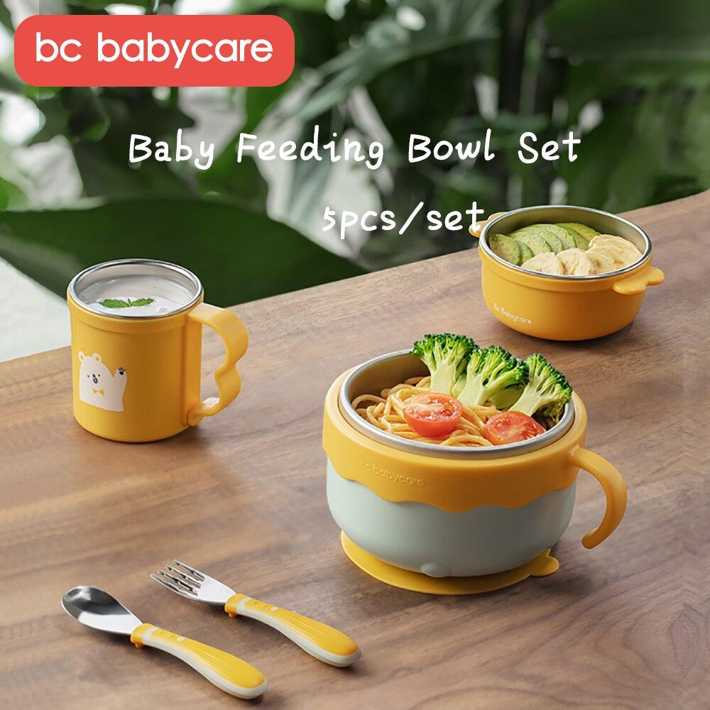 Набор детской посуды BC Babycare из 5 предметов, сохраняющая тепло, предотвращающая ожоги миска из нержавеющей стали для кормления, ложка, вилка, ...