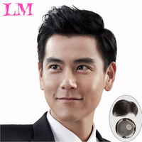 LM Topper Toupee Hairpiece Clip In One Piece Hair Extension Synthetic Hair for Men Natural Black Fashion Masculine