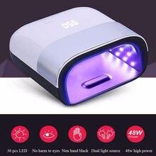 Устройство для лазерной фотосъемки sun3 мощность 48 Вт