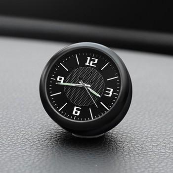 Dekoracje na deskę rozdzielczą samochodu zegar odpowietrznik zegarek kwarcowy dla BMW E90 E60 E71 F30 G30 G20 F10 X5 E70 E87 M5 X1 X3 X5 X6 GT E93 F18 M tanie i dobre opinie CN (pochodzenie) Zinc Alloy Car Interior Dashboard Air Outlet China For BMW 1 3 5 6 7 X1 X3 X5 X6 GT Z Z8 Series For BMW E46 F30 F20 F10 E36 I3 G30 M E90 E91 E60 E61 E70 E71