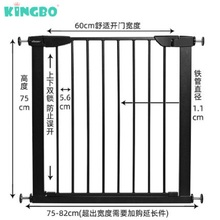 Child Safety Door Bar Staircase Fence Baby Playpen Free Punch Fence Pet Isolation Fence Black