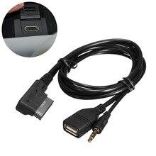 Интерфейс MDI MMI Music черный аксессуары адаптер USB зарядное устройство AMI