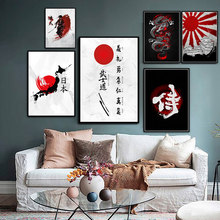 Compare Prices On Japan Kanji Shop The Best Value Of Japan