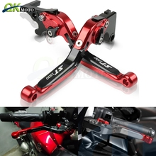 цена на Motorcycle Extendable Foldable Aluminum Handle Brake Clutch Levers For Honda st1300 ST1300 ST st 1300 2003 2004 2005 2006 2007