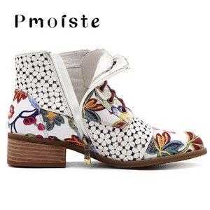 Image 4 - 2019 neue stiefeletten frauen Mode Schöne Blume muster boot weibliche Gummi stiefel für frauen Tragen beständig Zipper schuhe
