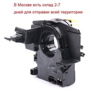 Image 4 - 56046533AG 56046533AE 56046533AF Cable Assy with ESP sensor  for Dodge Jeep Grand Cherokee Wrangler Patriot 56046534AH