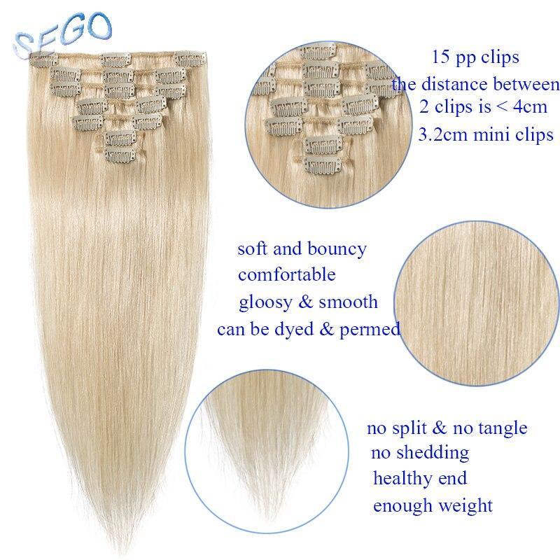 """SEGO 1""""-22"""" 70 г Прямой зажим синтетических Пряди человеческих волос для наращивания фабричного производства-Реми 7 шт./компл. бразильский волос чистый и фортепиано Цвет"""