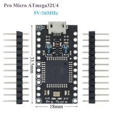 100pcs With the bootloader New version Pro Micro ATmega32U4 ATMEGA32U4 AU 5V/16MHz Module controller (hei)