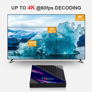 max 3g ram 32g rom android tv box h96 pro plus s912 android 7 1 tv box h96 3g 32g wifi h 265 4k media player keyboard H96 Mini V8 box Android 10.0 TV Box RK3328A 2.4G Wifi Smart TV H.265 TV 4K Smart Set Top Box Media Player 1GB 8GB 2GB 16GB