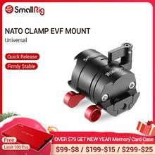 Smallrig evfマウントユニバーサルデジタル一眼レフカメラ回転可能なモニタカメラマウントnatoクランプ修正モニターとカメラ 2141