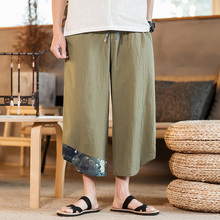 Harem Pants Male Bermuda Casual Board Short Pants Men Harajuku Harem Pants Mens Summer Cotton Linen Joggers Pants Male Vintage C cheap Airuiqing Wide Leg Pants Chinese Style Loose Broadcloth PATTERN Midweight 4013-M93-55 Elastic Waist Ankle-Length Pants Flat