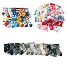 Calcetines antideslizantes de algodón Unisex, medias de media blanca para niños de 0 a 5 años, para las cuatro estaciones, 6 par/lote