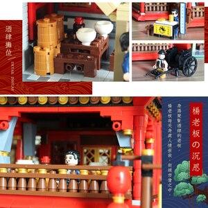 Image 4 - XingBao City Street Series Ancient Chinese Architecture The Tea House Model Kit Building Blocks Educational Kids Toys DIY Bricks