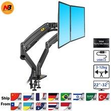 NB F195A אלומיניום סגסוגת 22 32 אינץ Dual LCD LED צג הר גז אביב זרוע מלא תנועה צג מחזיק תמיכה עם 2 יציאות USB